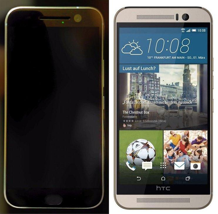 HTC One M10 fotoğrafı vs HTC One M9