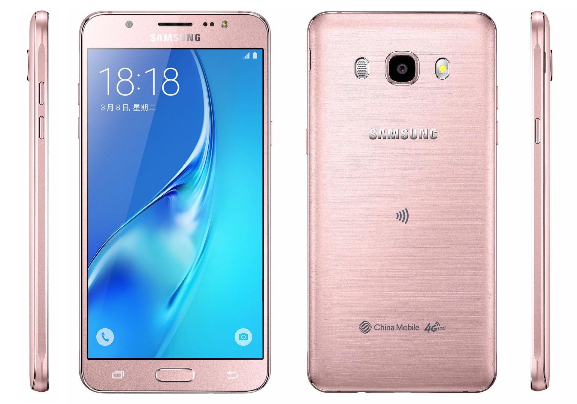 Samsung Galaxy J5 2016 Özellikleri - TeknoVudu