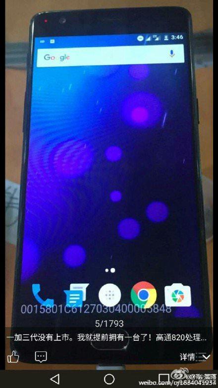OnePlus 3 Canlı görüntüleri sızdırıldı_01