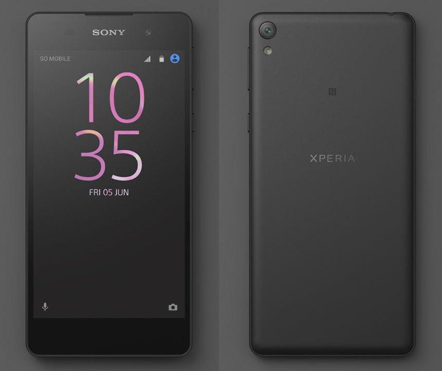 Sony Xperia E5 Resmileşti