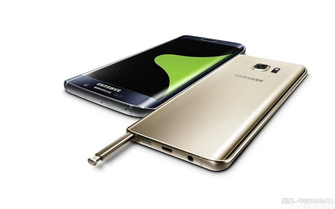 Samsung Galaxy Note 7 Geri Dönüyor!