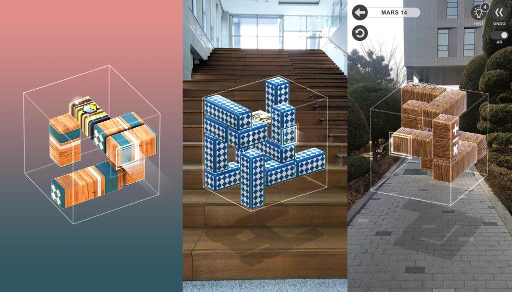 Brickscape ar oyununun oyun içi görseli ve ekran görüntüsü