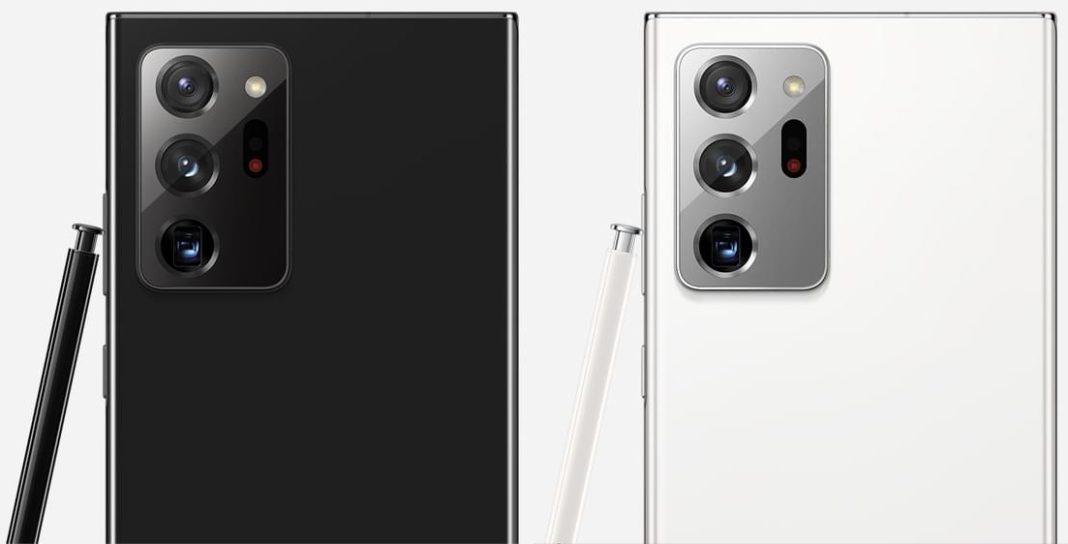 Galaxy Note 20 Ultra özellikleri, teknik özellik, detayları, kamerası, işlemcisi, bataryası, pili, yorumları, kalemi